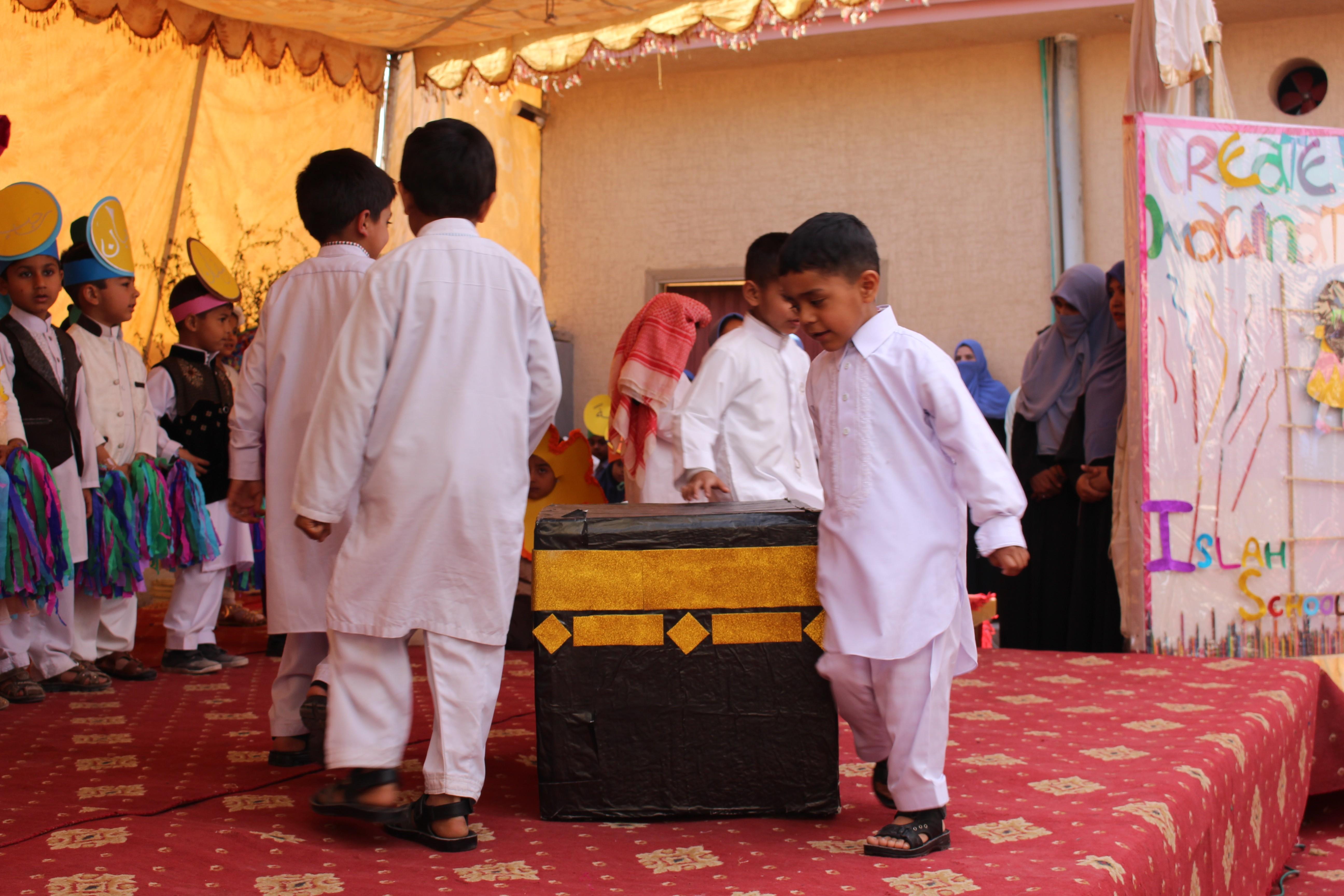 Islamic Months - D