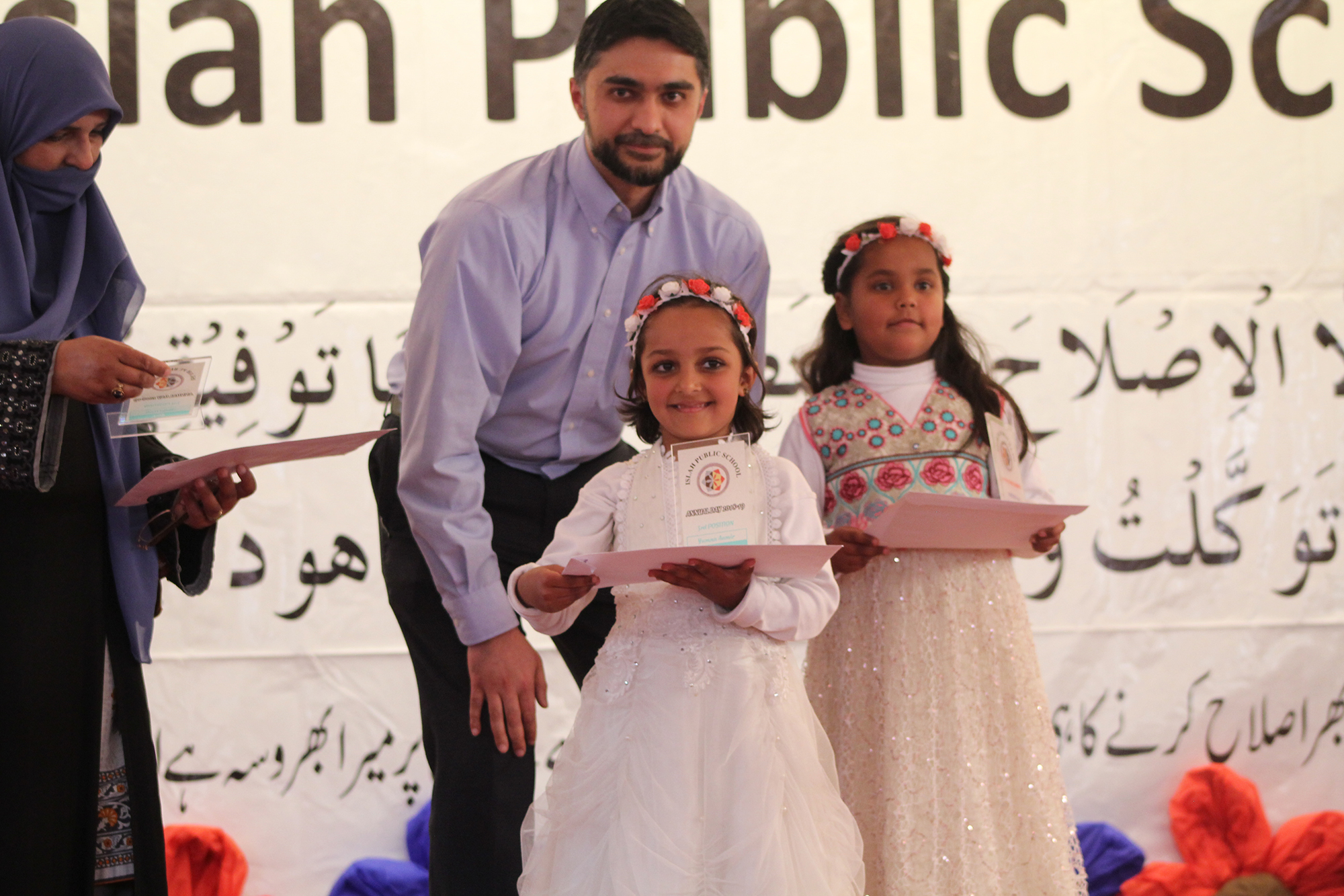 Prize Distribution 2