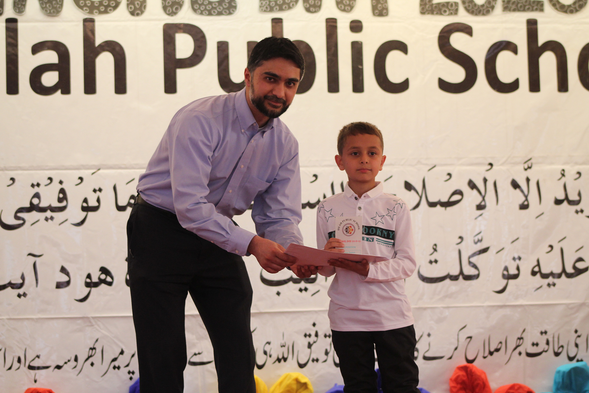Prize Distribution 3