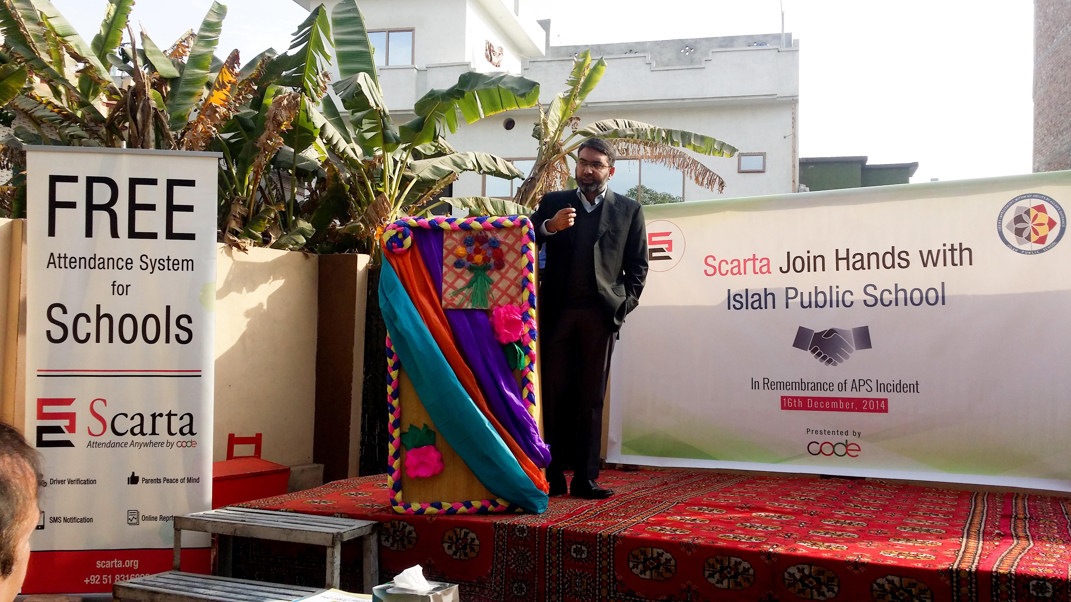 Speech on behalf of Mishkat Welfare Trust