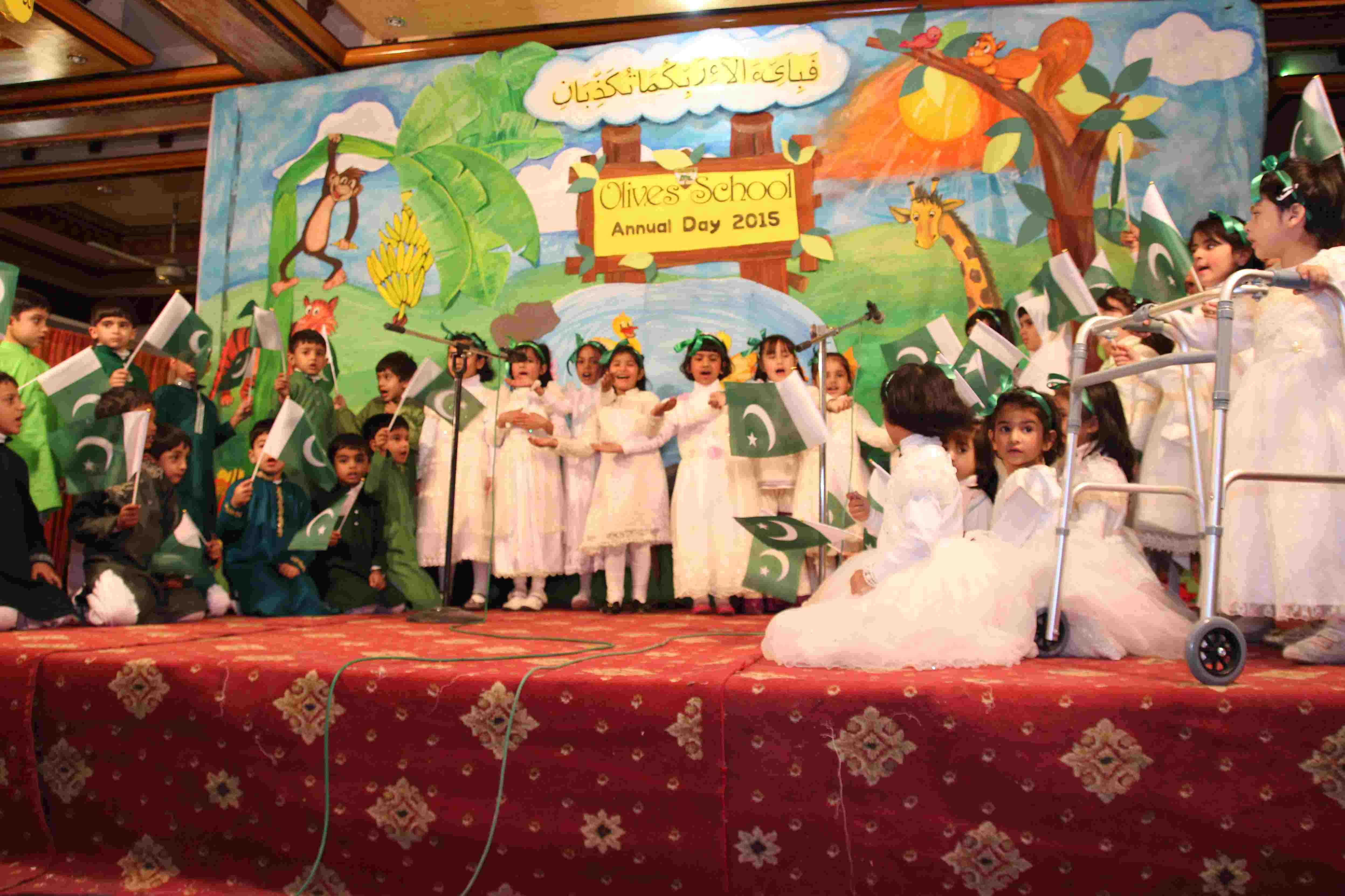 'Dais Humara Pakistan' by KG-1